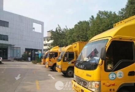 桂林宏福搬家公司专业承接各类长短途搬家搬迁货运