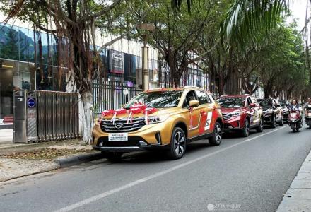 GS4  235T 自动豪华智联,GS3,GS7,GS8广汽传祺车等你来开走!