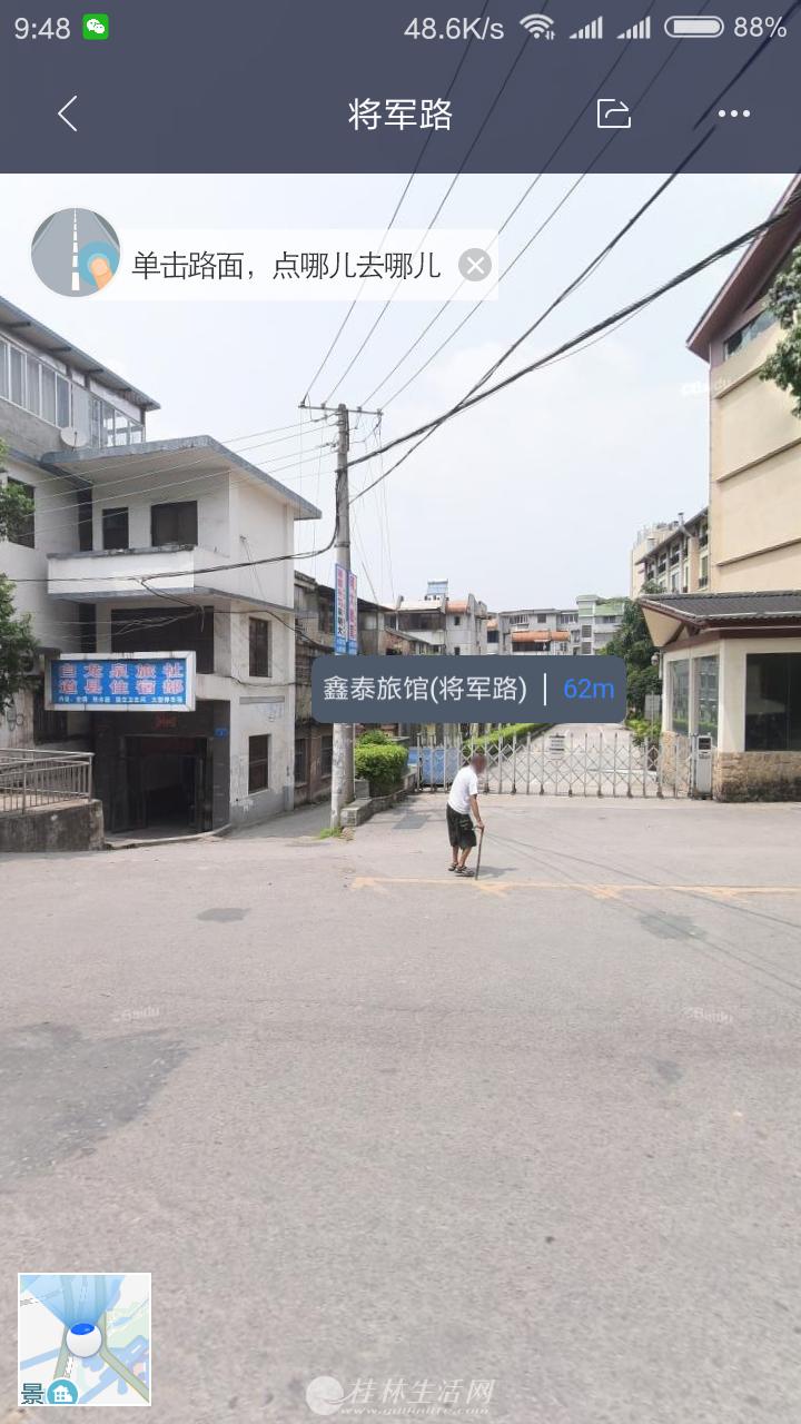 电力宾馆隔壁的鑫泰旅社整体出租,适合做公司员工宿舍、午托,房租1000或4000