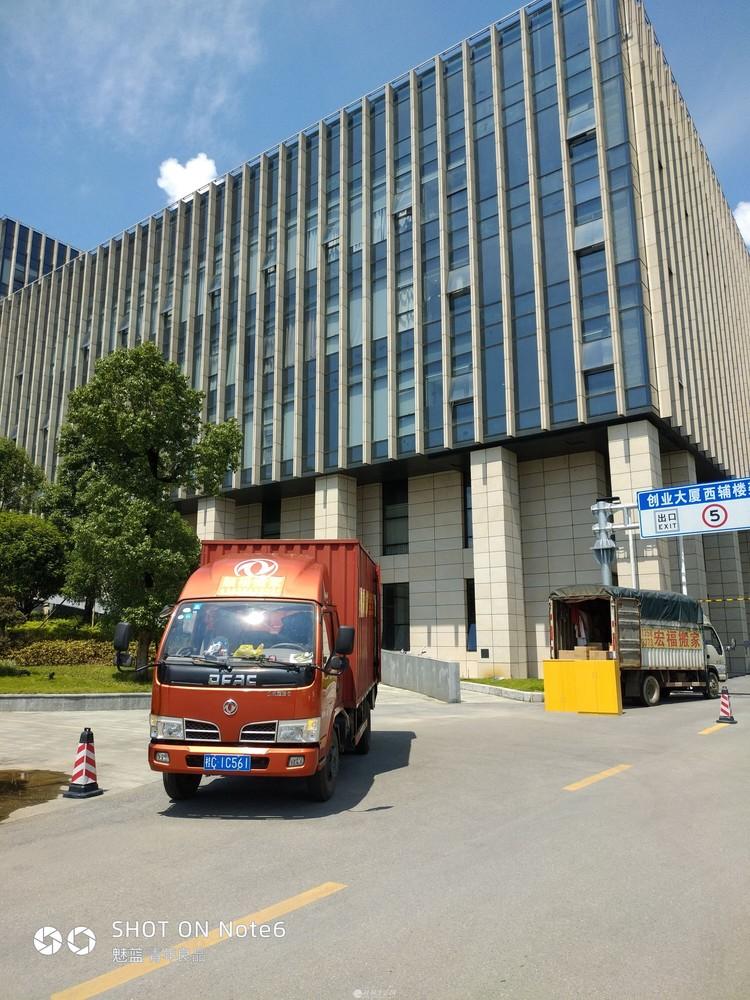 桂林搬家公司服务热线13635122221