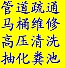 桂林秀峰区疏通下水道秀峰下水道疏通桂林秀峰疏通马桶厕所清理化粪池公司