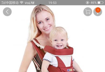 多功能婴儿出行多用背带