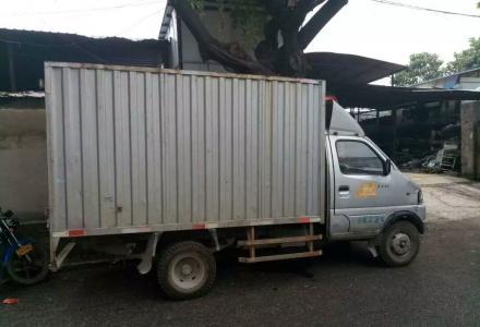 万博app手机版货车、三轮车搬家,空调家具家电拆装
