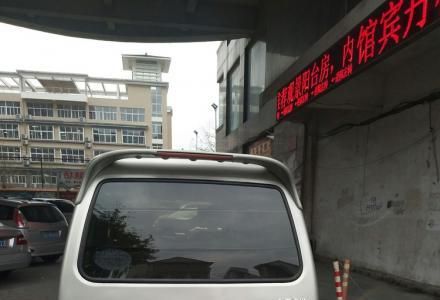 五菱之光面包车6376