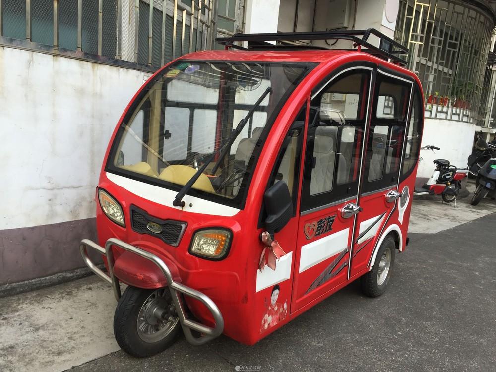 三里店九成新三轮车出售