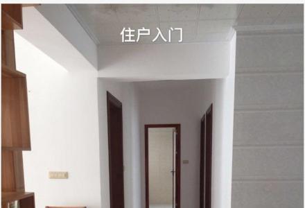 永福县向阳路57号汇江华庭 3室2厅2卫