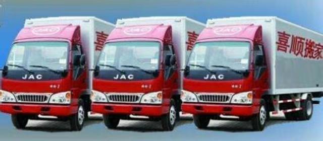 桂林搬家-桂林长途搬家-桂林货物装卸-桂林喜顺搬家公司