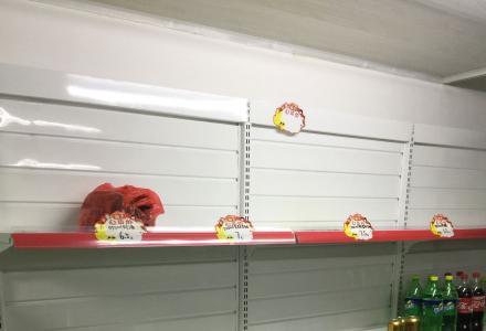 桂林旧货回收旧柜台,货柜,超市货架。