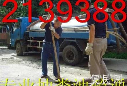 桂林老兵◆专业管道◆马桶疏通◆吸污◆抽粪◆高压清洗◆优惠中◆