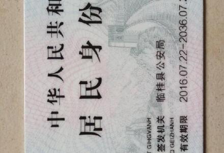 桂林兴安县水印城市花园 2室2厅1卫1阳台 一起125平