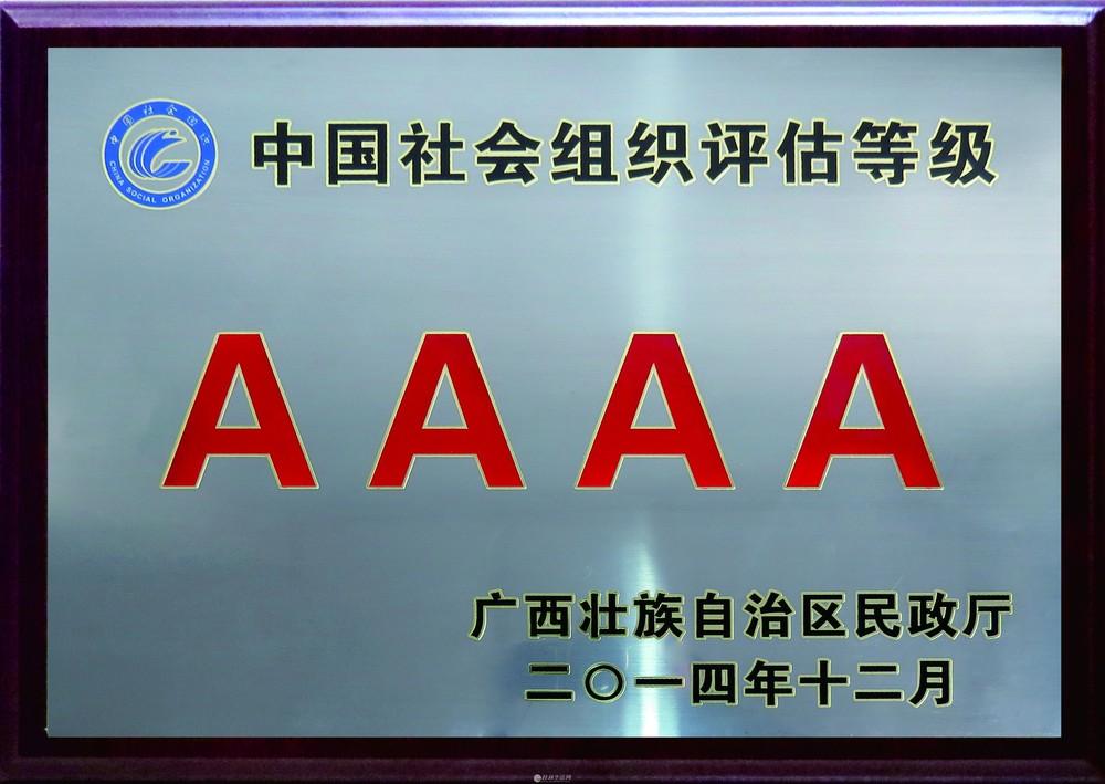 培正教育桂林市临桂区各四大校区语数英物化辅导班