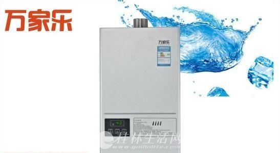 欢迎进入@<桂林万家乐热水器网站>售后服务维修电话
