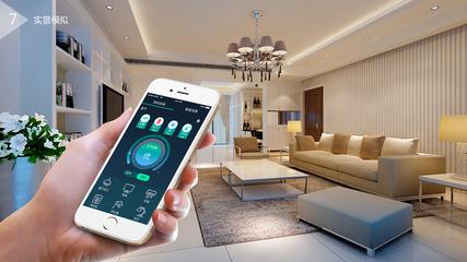 金桥智能家居,让家里的电器智能化