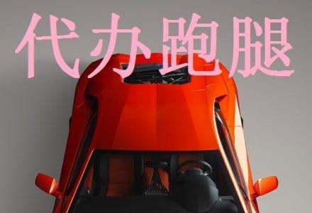 桂林市最便宜266元办理汽车年检