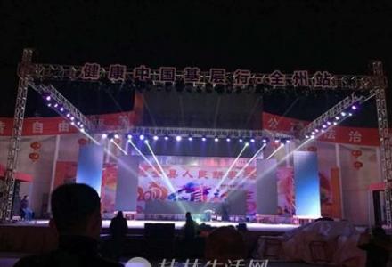 LED 大屏 灯光 音响 舞台 桁架 租赁