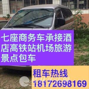 阳朔接送桂林机场桂林站桂林北桂林西