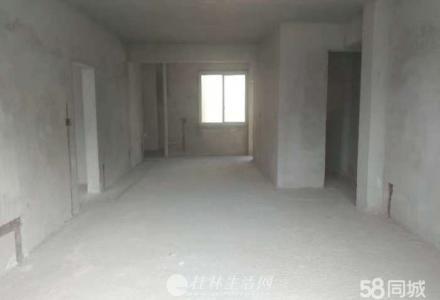 平乐县南洲新区红帆城1栋2单元1503房