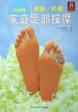 桂林全市专业穴位按摩经络推油各项理疗足浴上门优质服务