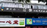 桂林北极广场十字街写字楼630平,240万,3700元/平,跳楼大甩卖,亏死当1