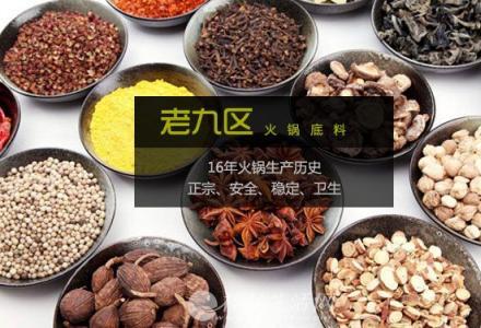重庆火锅底料生产厂家,火锅行业选择的重要性