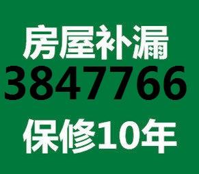 桂林老兵专业防水/补漏 新旧屋面、地下室、卫生间、伸缩缝、屋顶、裂缝