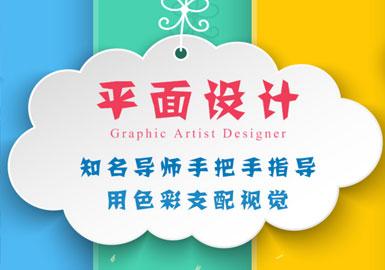 桂林平面广告设计培训