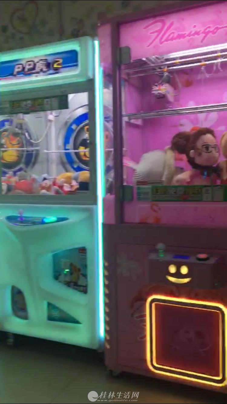 桂林市区有娃娃机低价转让