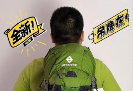 全新正品数星客SURETEX徒步系列30L登山包旅行包专业背囊背包