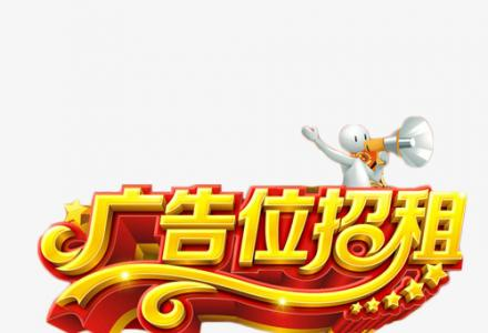 桂林周边十二县乡镇260个户外广告位出租
