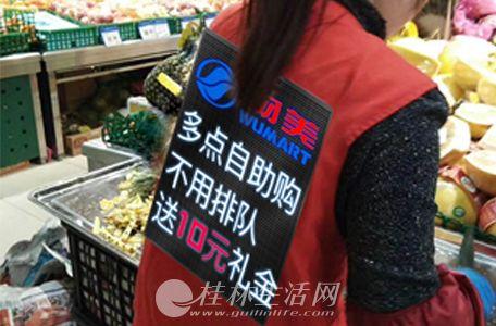 led马甲报价,变衣科技柔性屏幕推广杀手锏