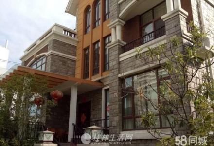 灵川梧桐墅戛纳庄园坡地别墅 8室3厅4卫 600平米