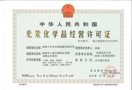 桂林本土企业优质柴油批发