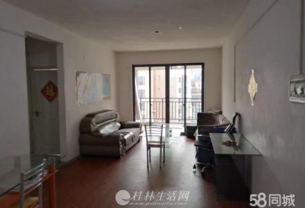 碧园香樟林 2室2厅1卫 83平米