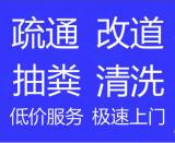 桂林八里街疏通下水道/八里街清理化粪池/八里街抽粪抽污水公司
