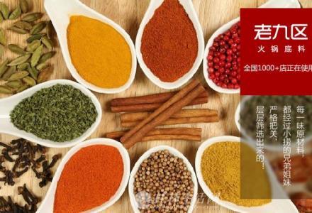 重庆火锅底料供应商:重庆火锅加盟行业市场消费的现状变化