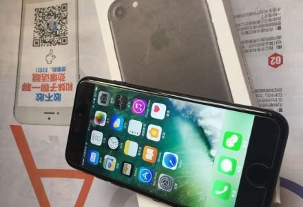 出128G黑色iPhone7
