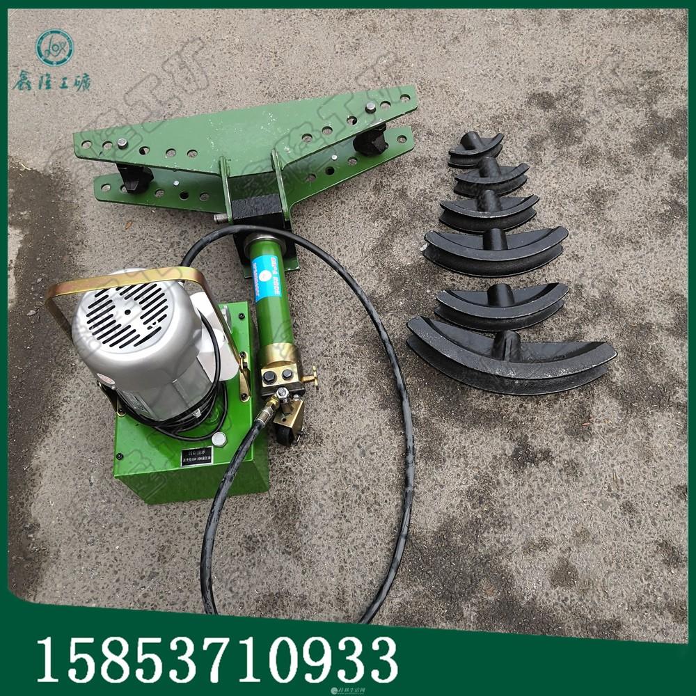 3寸钢管镀锌管弯管机 分体式小型液压折弯机 品质厂家质量保证