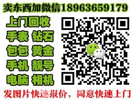桂林哪有回收手表的电话