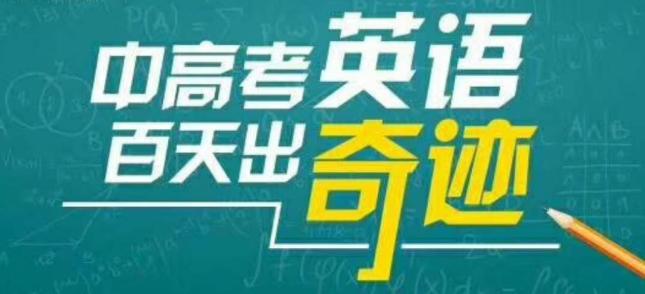 初、高中英语精准提升 数学小学5.6年级、初高中培优