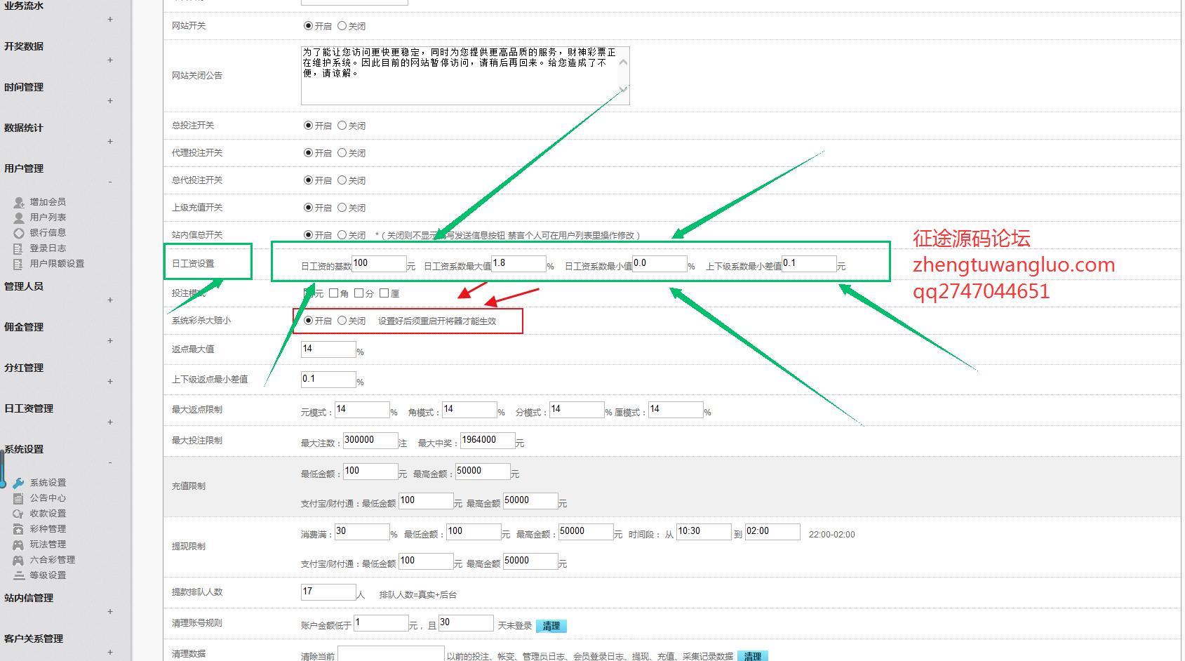 亚洲城娱乐_小米4S九成新天恒SCC杀大赔小源码下载