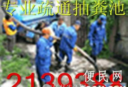 桂林诚信专业抽粪、桂林化粪池清理、清理化粪池、清运泥浆