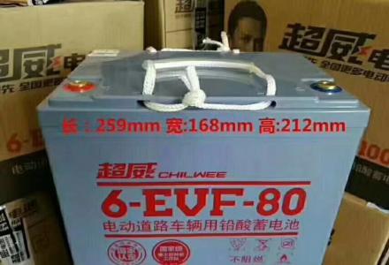 桂林三轮篷车扫地机高尔夫球车新能源电池代理80安100安120安