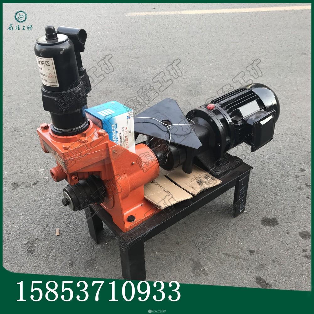 管道施工用滚槽机 消防管镀锌管压槽机 规格型号配件齐全