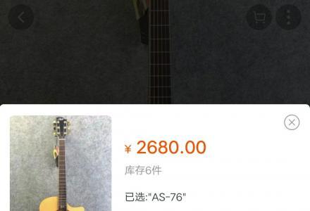 Aaaaa自用宙斯面单吉他寻新主!