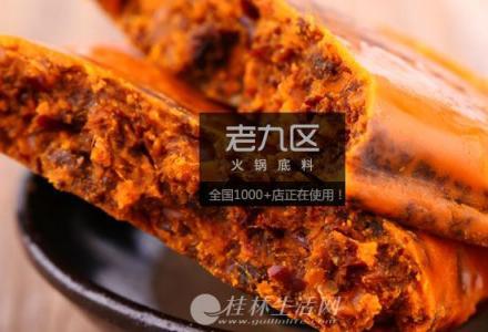 如何经营好重庆火锅加盟店?
