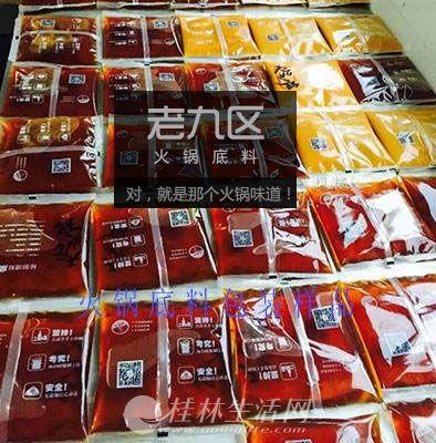 火锅加盟餐饮行业是重庆经济发展的一部分