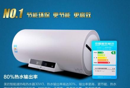 桂林美的热水器售后维修电话~桂林美的热水器售后服务电话
