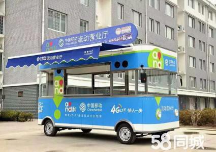 桂林电动餐车美食车小吃车定做
