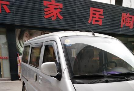 急转,2010年五菱荣光,里程7.5万公里,7成新,想发财就靠五菱荣光。