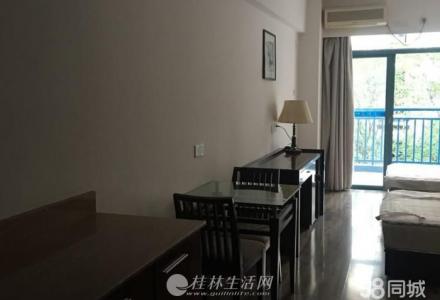 象山区鸣翠新都住宅产权的公寓